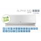 COOPER&HUNTER CH-S24FTXL2E-NG with WIFI Alpha (Inverter)