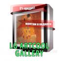 LG A09FR.NSF /A09FR.UL2  (ARTCOOL GALLERY INVERTER) кондиционер картина ЛЖ