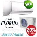 SMART WAY SAF/SAN-Е24FLR inverter