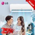 LG серия Standart Plus