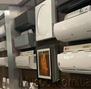У компании МАЙ КУЛ есть возможность показать вам весь ассортимент продукции кондиционеров LG на стендах.